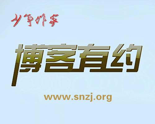 少年作家官方网站推荐