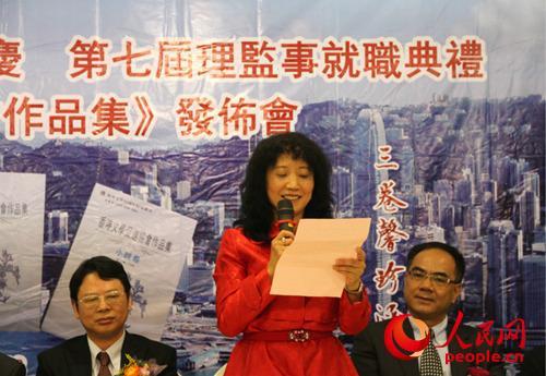 香港文学促进协会会长蔡丽双现场赋诗(吴玉洁 摄)