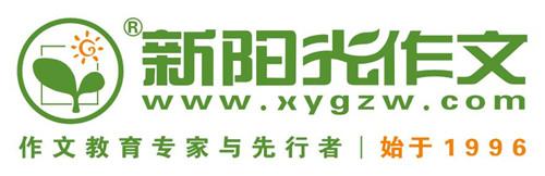 新阳光作文教育logo欣赏